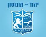 עיריית יהוד